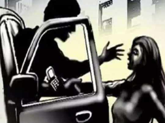 संतापजनक! मुलीचं कारमधून अपहरण; जंगलात नेऊन केला सामूहिक बलात्कार