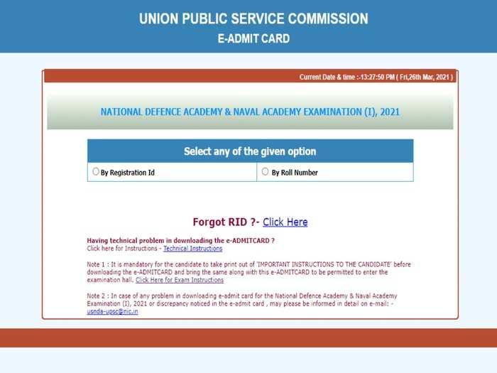 UPSC NDA Admit Card 2021