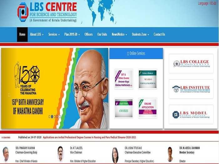 lbs centre computer course