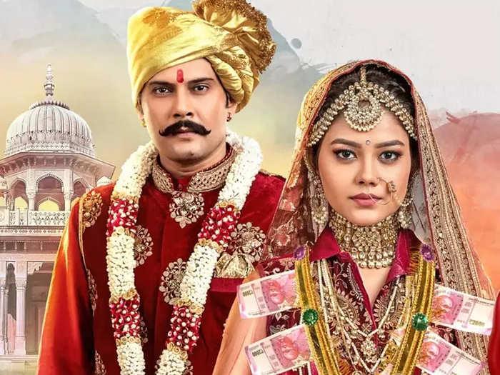 Amar Upadhyay And Priyal Mahajan