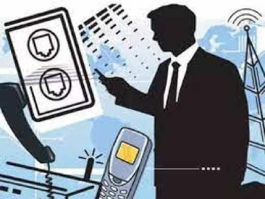 कायद्याने टेलिफोन टॅपिंग सहजसाध्य आहे?
