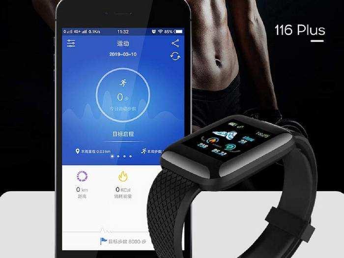 Smartwatch : 2,500 रुपए की बचत पर लें Smartwatch, ट्रैक करें अपनी फिटनेस लेकर हार्ट रेट तक सबकुछ