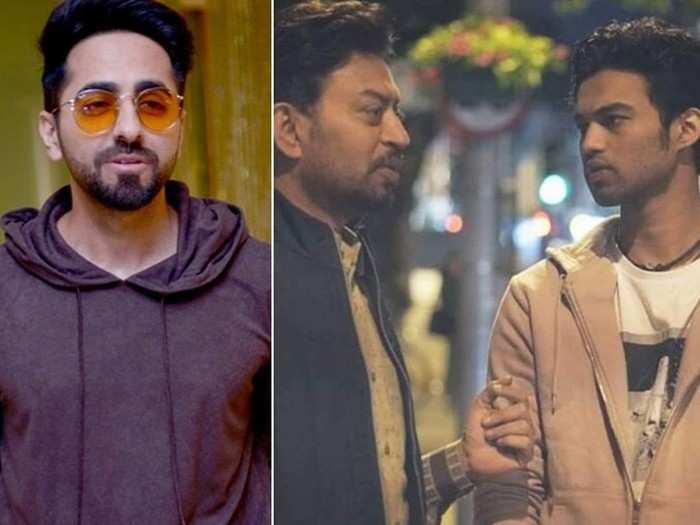 इरफान खानच्या मुलाला पहिल्यांदा भेटला आयुष्मान खुराना, इन्स्टाग्रामवरची पोस्टच सांगते सारंकाही!