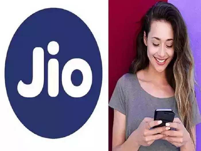 Jio Best Recharge Plans