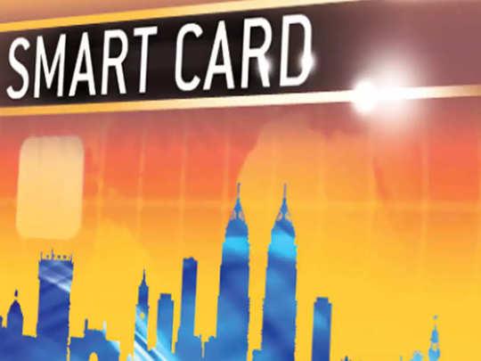 एसटी स्मार्ट कार्ड योजनेला ३० सप्टेंबरपर्यंत मुदतवाढ