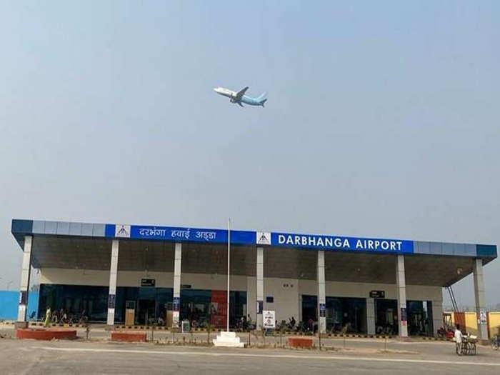 darbhanga airport