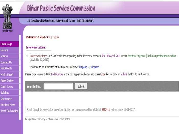 BPSC Interview Admit Card 2021