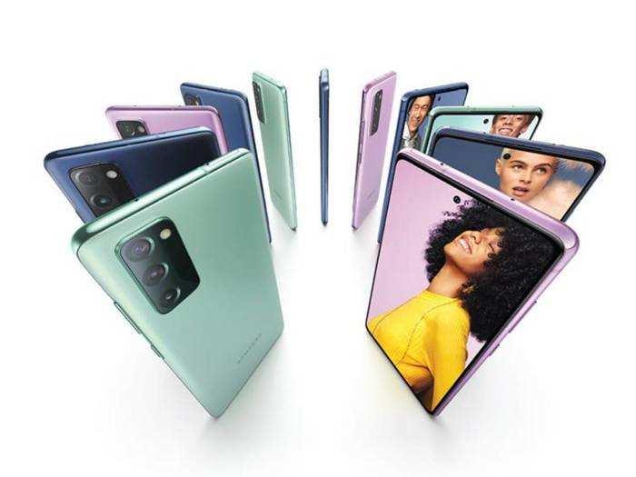 Samsung Galaxy S20 FE का 5G वेरिएंट हुआ लॉन्च, मिल रहा Rs 8000 का इंस्टेंट कैशबैक