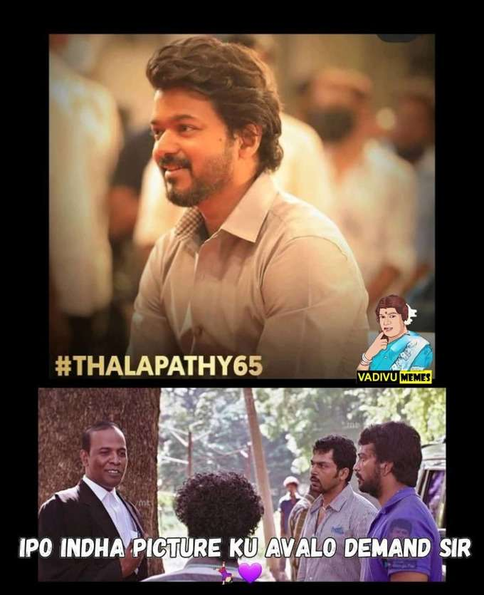 Thalapathy65 பூஜை, வைரல் மீம்ஸ்!