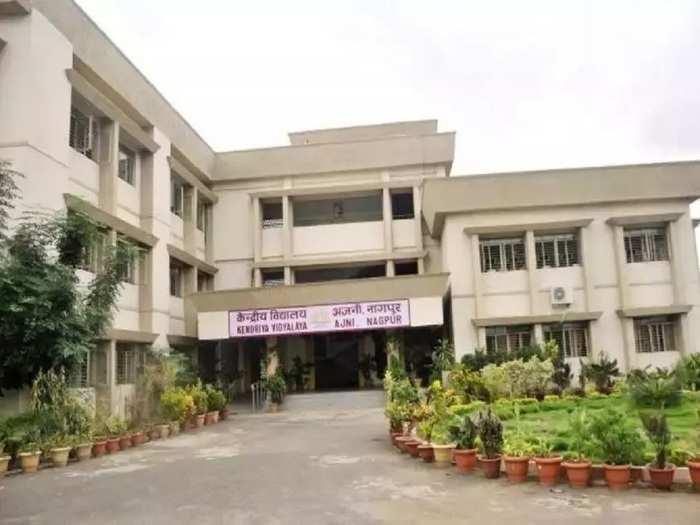 kv admission 2021