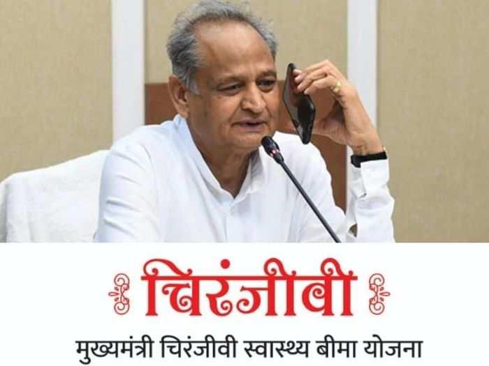 rajasthan news live update (7)