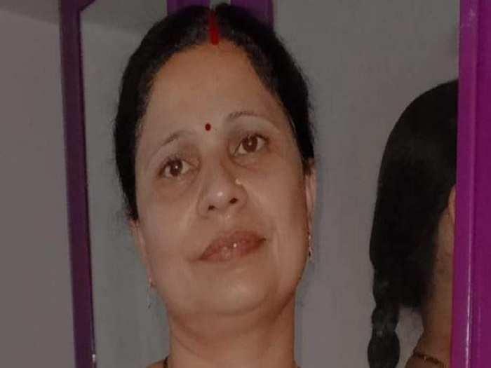 Congress_MLA_Neetu_Singh