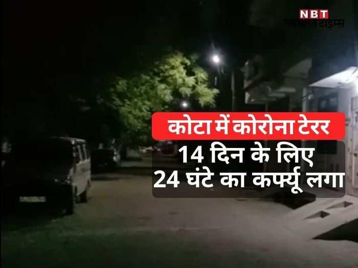 rajasthan news live update (8)