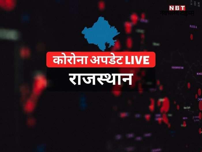 rajasthan coronavirus news live update (9)