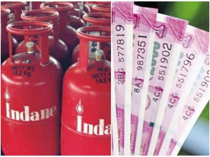 LPG Subsidy