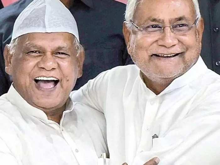 Jitan Ram Manjhi Nitish Kumar