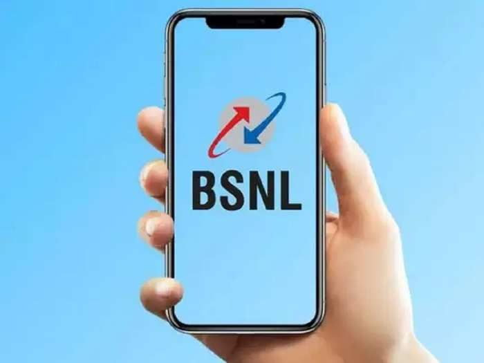 BSNL Prepaid Plan with 2gb data daily
