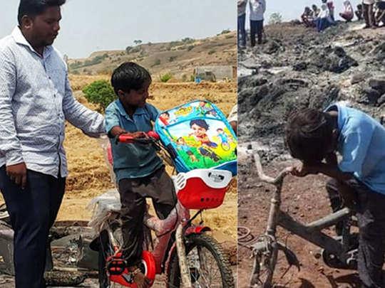त्या चिमुकल्याला मिळाली नवीकोरी सायकल