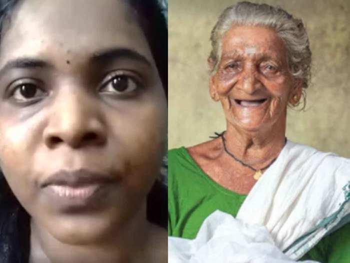 Paaru Amma