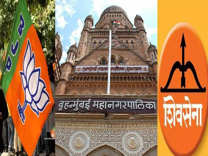 BJP Vs Shiv Sena In BMC