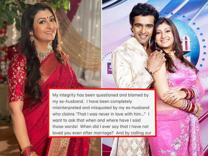 juhi parmar on her ex-husband sachin shroff and said that it a loveless marriage