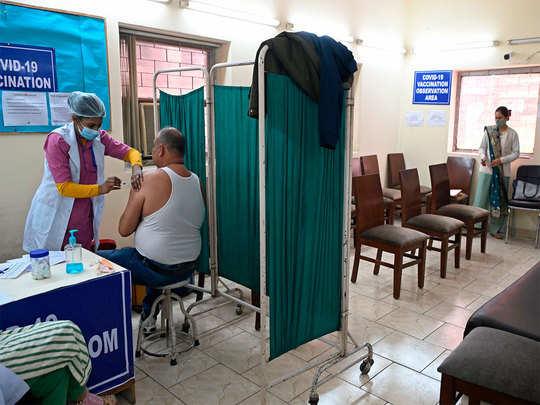 covid 19 vaccination centre