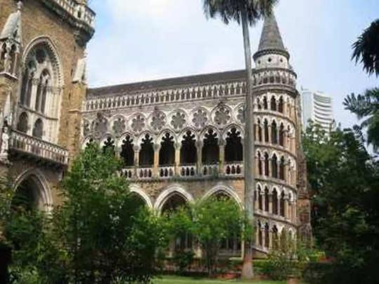 मुंबई विद्यापीठाचा निकाल कक्ष कागदपत्रे इमेलवर स्वीकारणार