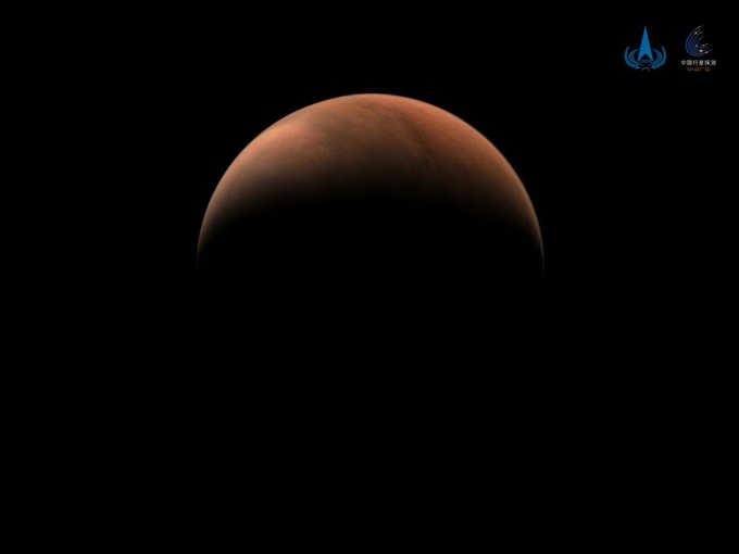 Photo of mars