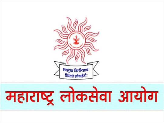MPSC दुय्यम सेवा पूर्व परीक्षा रविवारी नियोजित वेळीच होणार