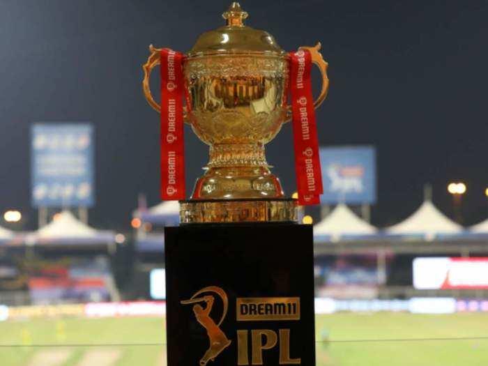 IPL 2021: स्मार्टफोन में फ्री में देखें IPL के सभी मैच, जानें कैसे देखें ऑनलाइन लाइवस्ट्रीम