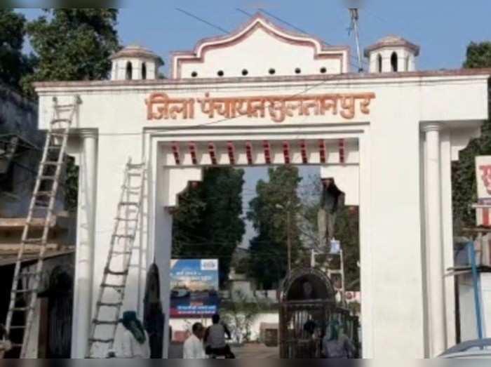 UP Panchayat Chunav: सुलतानपुर से बीजेपी-आप ने जारी किए सभी 45 सीटों से उम्मीदवारों के नाम, सपा की पहली सूची
