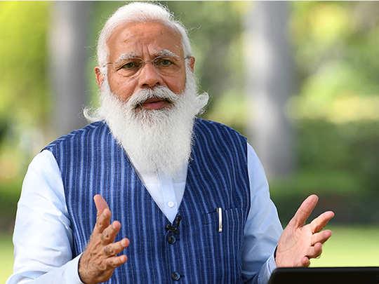 Pariksha Pe Charcha: कठीण प्रश्नाला आधी सामोरे जा... पंतप्रधानांनी दिल्या टिप्स...