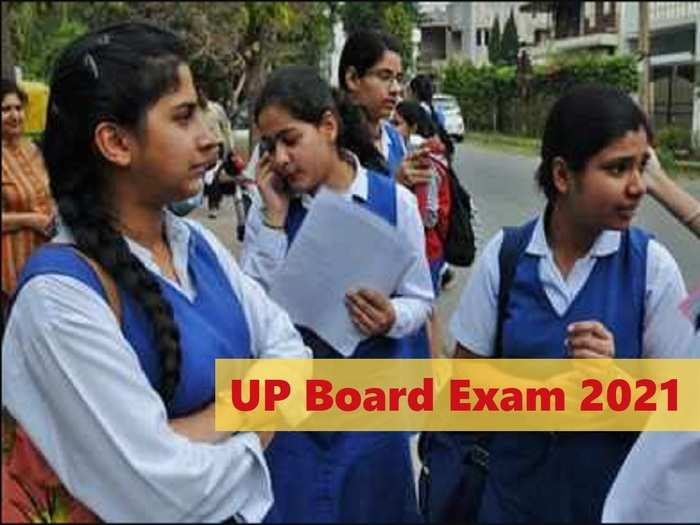 up board 2021