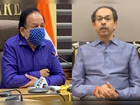 Harsh Vardhan - uddhav thackeray