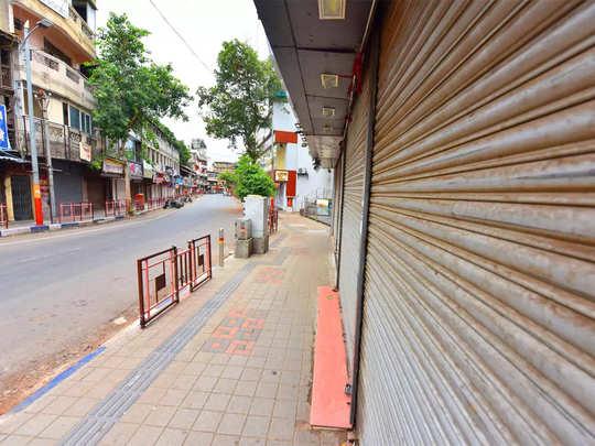 लॉकडाउनच्या निर्णयाला व्यापारी संघटनांचा तीव्र विरोध