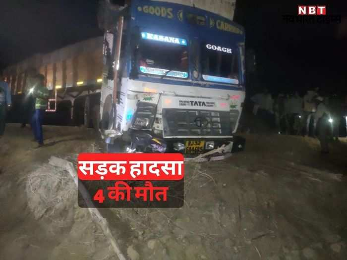 rajasthan news live update (20)