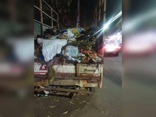 बेवारस गाडीची कचराकुंडी