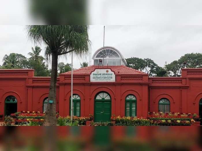 ತೋಟಗಾರಿಕೆ ತರಬೇತಿಗೆ ಅರ್ಜಿ ಆಹ್ವಾನ: SSLC ವಿದ್ಯಾರ್ಹತೆ