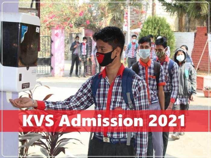 kv students