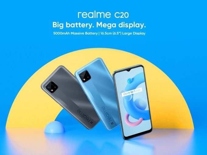 realme c20 (1)
