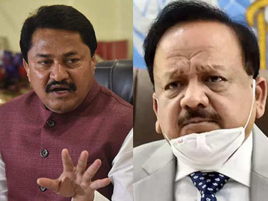 महाराष्ट्राची माफी मागा- नाना पटोले