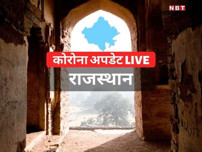 rajasthan news live update (23)