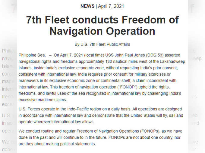us navy statement