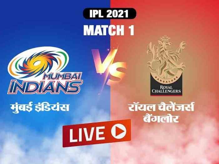 IPL match-NBT