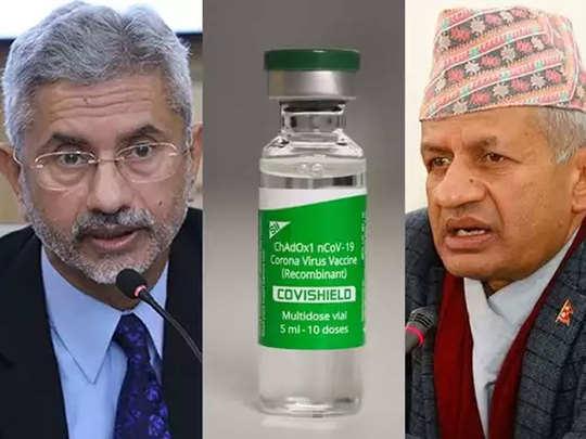 India-Nepal-Vaccine