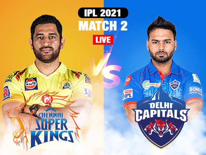 IPL match-2