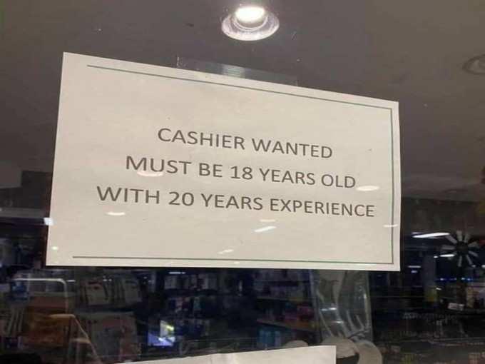 नौकरी देने वाले ऐसा चाहते है!