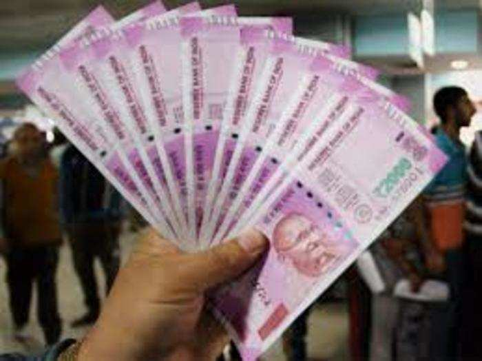 7th pay commission: here's how your pf contribution may change from july