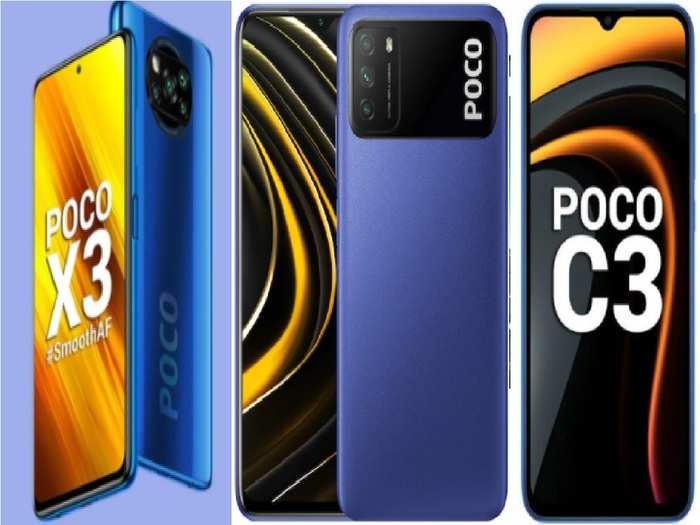 Poco Best selling phones in india