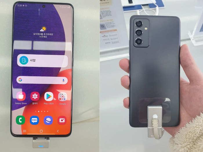 Samsung-Galaxy-Quantum2